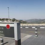 イスラエル エルサレム 433DAYS  (MAY/30/2019)