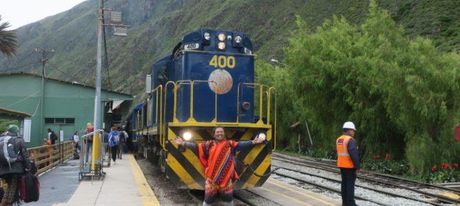 ペルー 国内移動 658AYS(FEB/8/2020)