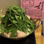 日本 福岡 番外編 (NOV/12/2020)