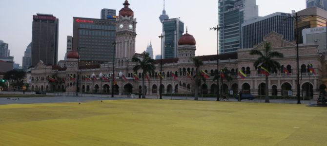 マレーシア クアラルンプール 19日目(2018年2月18日)