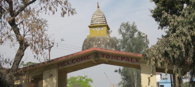 インド ネパール 国境越え 32日目続き(2018年3月3日)