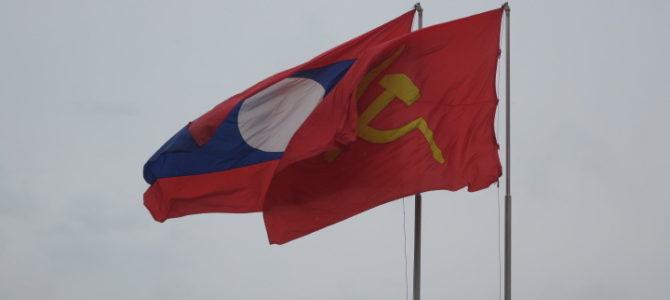 タイ王国 ラオス人民民主共和国 国境越え 77日目(2018年4月17日)