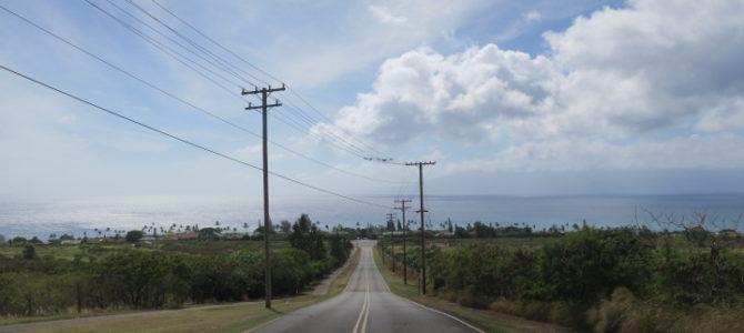 アメリカ ハワイ 142日目(2018年7月16日)