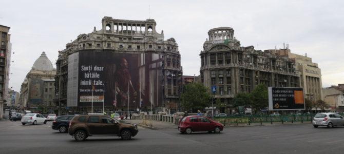 ルーマニア ブカレスト 528DAYS(SEP/25/2019)